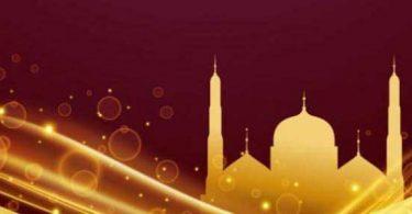 ما هو حكم صيام أيام عيد الأضحى