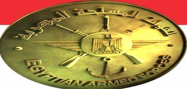 ما هو شعار وزارة الدفاع المصرية