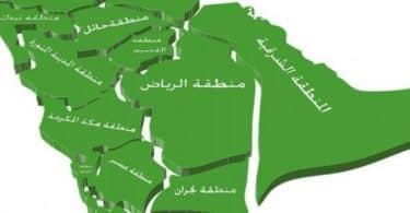 محافظات السعودية على الخريطة