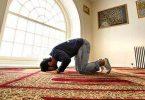 معلومات دينية عن إقامة الصلاة