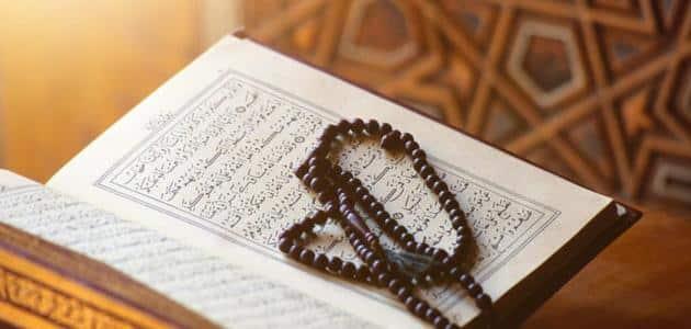 معلومات دينية عن ايات العذاب