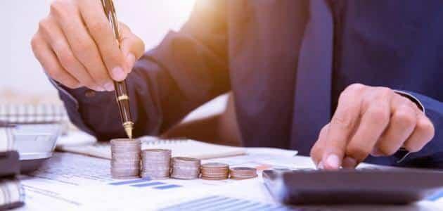 معلومات عن انواع الضرائب