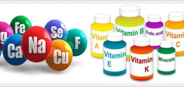 معلومات عن اهم فيتامينات للجسم