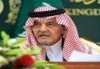 معلومات عن سعود الفيصل مختصرة