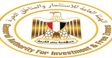 معلومات عن قانون الاستثمار الجديد في مصر