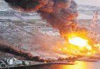 معلومات عن كارثة فوكوشيما