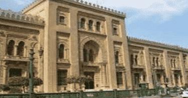 معلومات عن متحف الفن الإسلامي