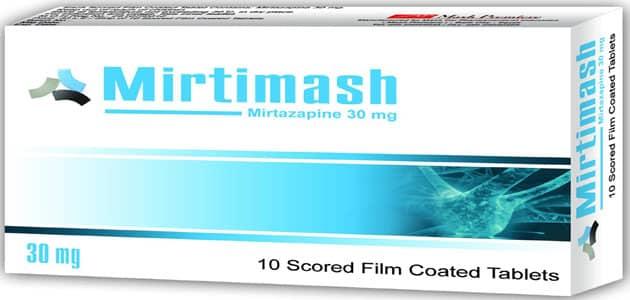 ميرتيماش Mirtimash