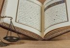 معنى اللعان في الاسلام