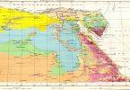 موضوع تعبير عن الأزمنة الجيولوجية في مصر
