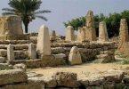 موضوع تعبير عن الحضارة الفينيقية
