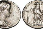 موضوع تعبير عن بطليموس الثالث