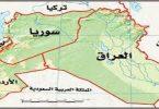 موضوع تعبير عن بلاد الشام