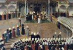 موضوع عن حكام الدولة العثمانية