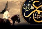 موضوع عن خلافة عمر بن الخطاب