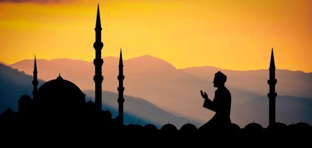 موضوع عن يسر الإسلام في العبادات