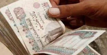 هل شهادات الاستثمار حلال أم حرام