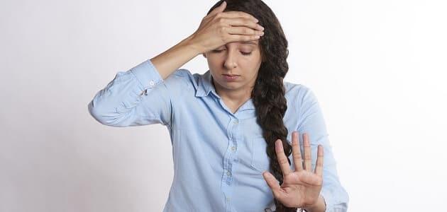 أسباب تعب الجسم المفاجئ وعلاجه