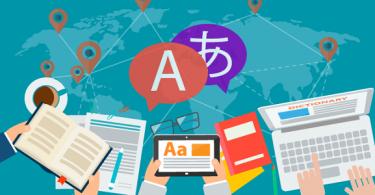 أفضل برنامج ترجمة نصوص بدقة شديدة بدون أخطاء