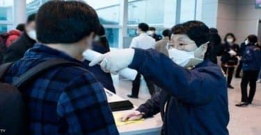 إجراءات للوقاية من فيروس كورونا للمسافرين