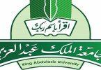 الدخول الموحد بجامعة الملك عبدالعزيز