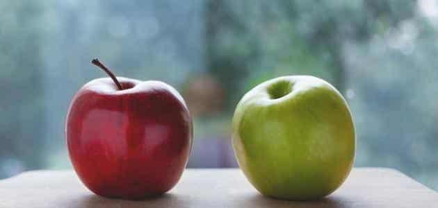 الفرق بين التفاح الأخضر والأحمر في الرجيم