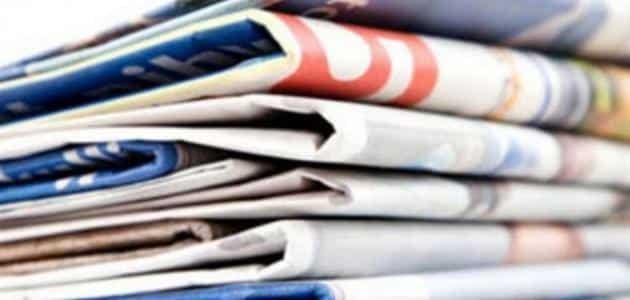 أهم الصحف الاقتصادية