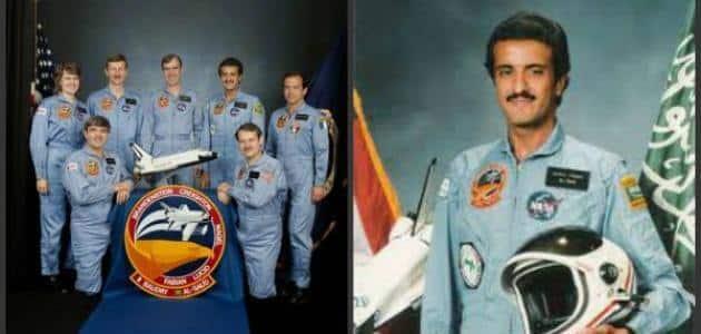 اول رائد فضاء سعودي مسلم