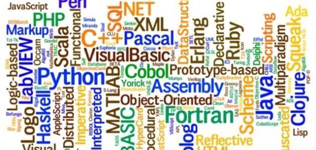 بحث عن لغات البرمجة والتصنيف العالمي للغات البرمجة