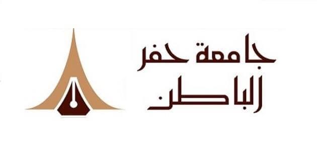 بلاك بورد جامعة الحفر الباطن