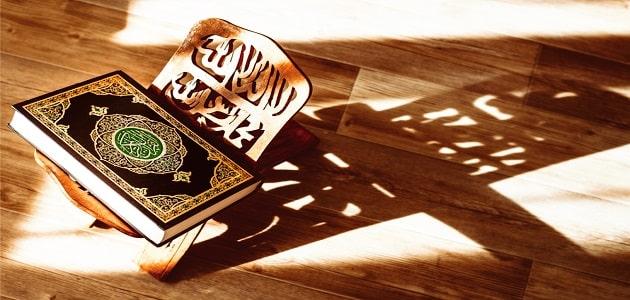 حكم قراءة القرآن للحائض ثوابها وعقابها