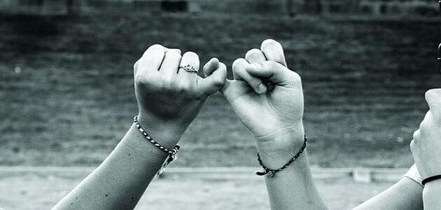 حوار بين شخصين عن الصداقة الحقيقية سؤال وجواب