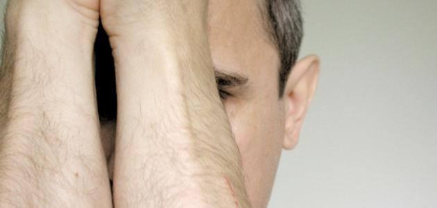 طرق علاج مرض الشك