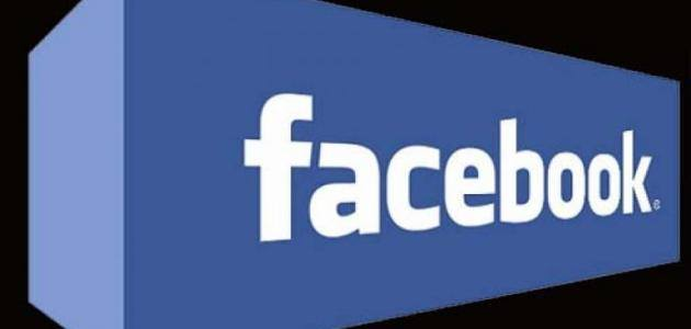 كلمات شكر وتقدير للأصدقاء فيس بوك