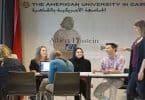 كورسات الجامعة الأمريكية في مصر ودورة تنمية المهارات الوظيفية ومهارات اللغة