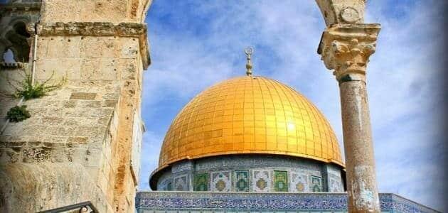ماذا ترمز قبة الصخرة في القدس الشريف