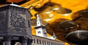 ما هو تعريف بيت المال