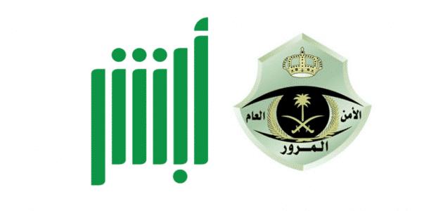 ما هي غرامة تاخير تجديد رخصة القيادة في السعودية معلومة ثقافية