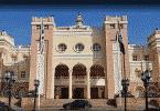 ما هي مصاريف الجامعة البريطانية في مصر