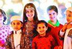 ما هي مظاهر العيد عند الأطفال
