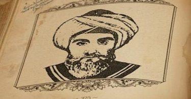 محي الدين بن عربي سيرته وأقواله ونظرياته