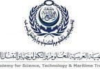 مصاريف الأكاديمية العربية للعلوم والتكنولوجيا والنقل البحري والأوراق المطلوبة