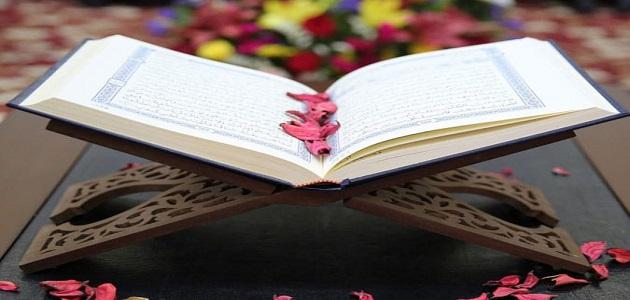 معلومات دينية عن أطول كلمة في القرآن
