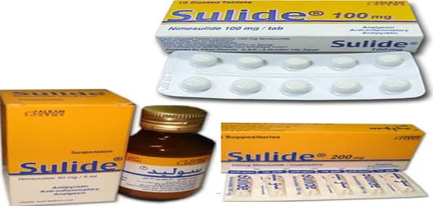 سوليد Sulide
