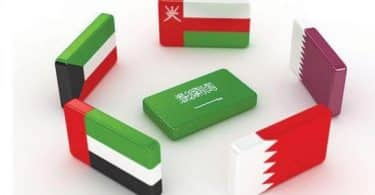 معلومات عن مجلس التعاون الخليجي
