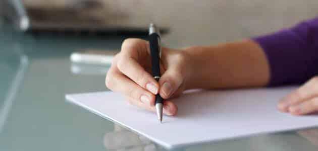 مقدمة وخاتمة موضوع تعبير ثانوية عامة (1)