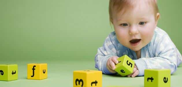 موضوع تعبير عن علم نفس الطفل