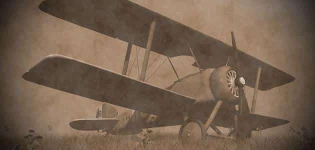 موضوع عن اسباب الحرب العالمية الاولى