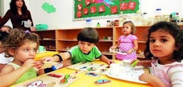 نموذج تقديم رياض الاطفال للمدارس التجريبية