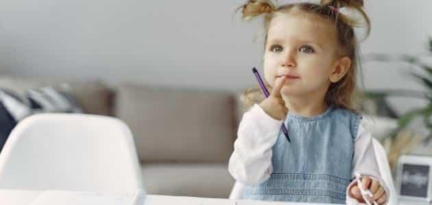 أنواع الذكاء عند الأطفال